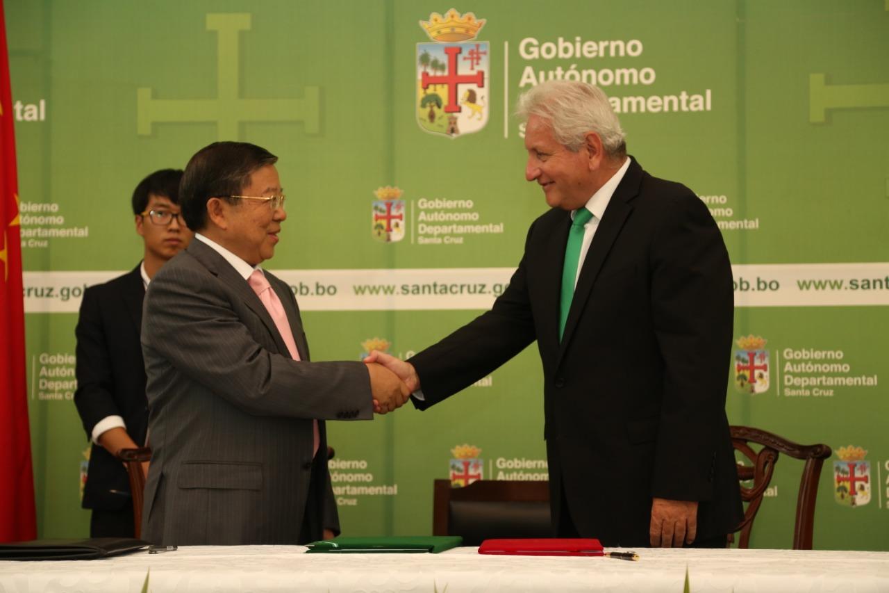 Gobernación de Santa Cruz sella acuerdo con Sichuan, provincia agroindustrial más grande de China