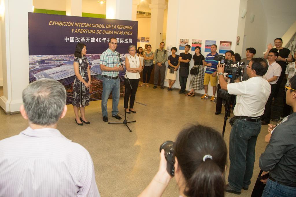 Exhibición internacional de la reforma y apertura de China en 40 años