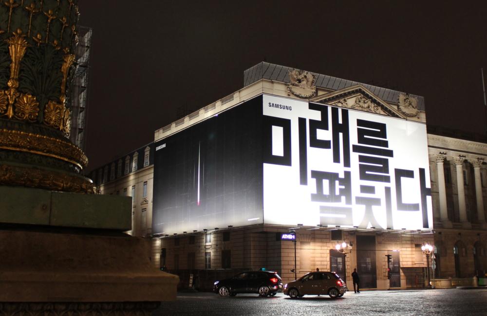 Samsung anticipa detalles del Galaxy Unpacked 2019 con intrigantes carteles en París