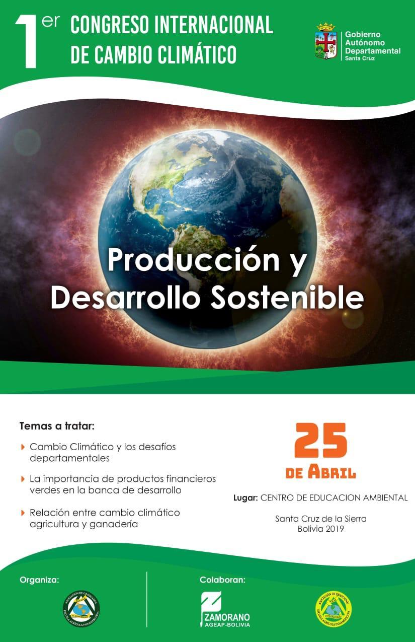 Se efectuará en Santa Cruz de la Sierra el primer congreso internacional de Cambio Climático