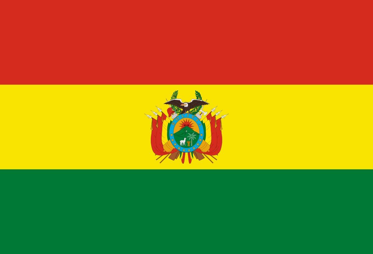 Vamos Bolivia !