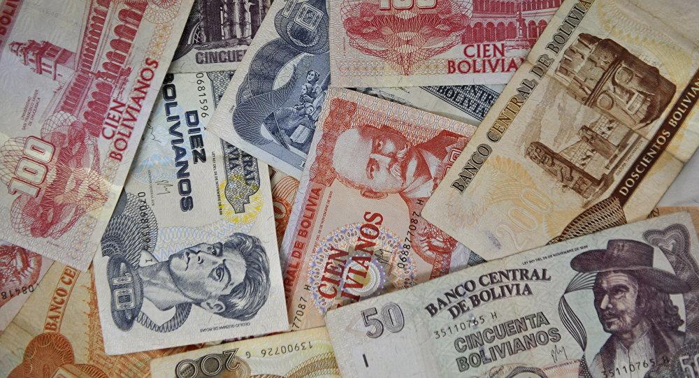 Bolivia, segundo país de la región con menos deuda externa, según la CAN