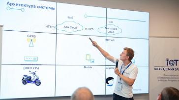 Samsung crea un campus de estudio especializado en las tecnologías del futuro