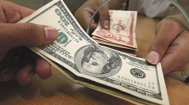 Banco Mundial prevé caída de las remesas de un 19,3 % en América Latina por el Covid-19