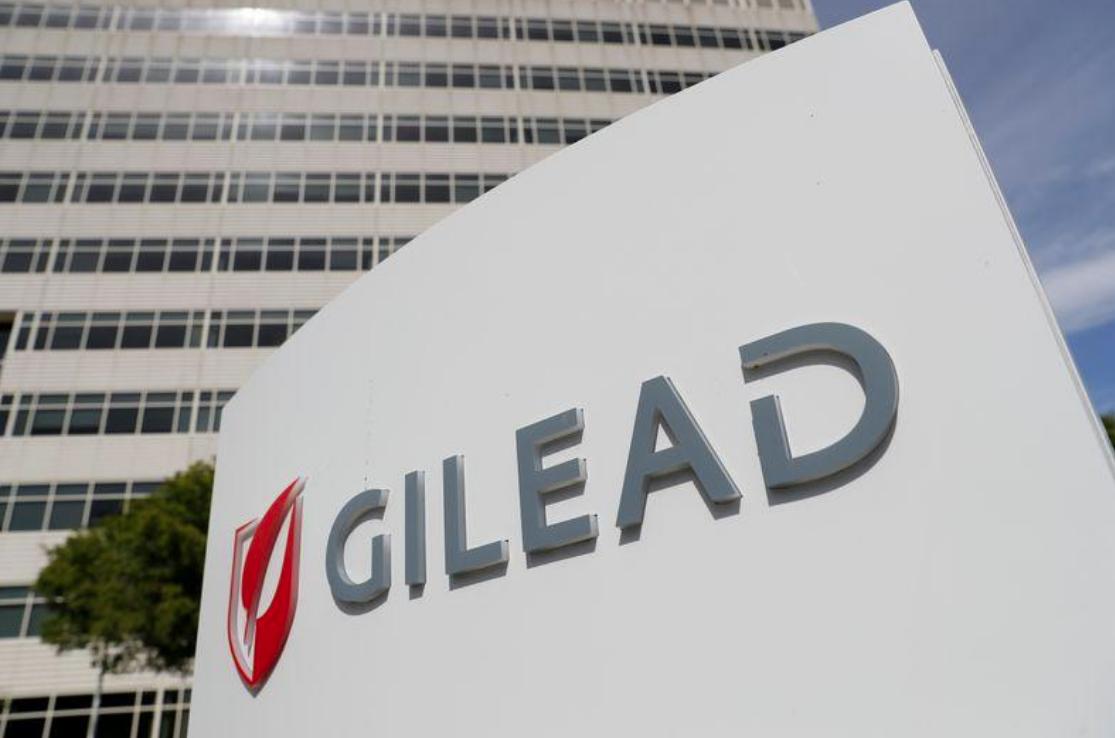 Fármaco de Gilead mejora casos de COVID-19 si se emplea anticipadamente