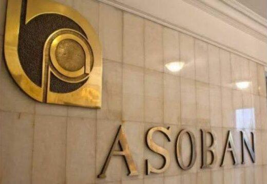 Asoban coincide con el Gobierno en que el diferimiento de créditos debe ser diferenciado