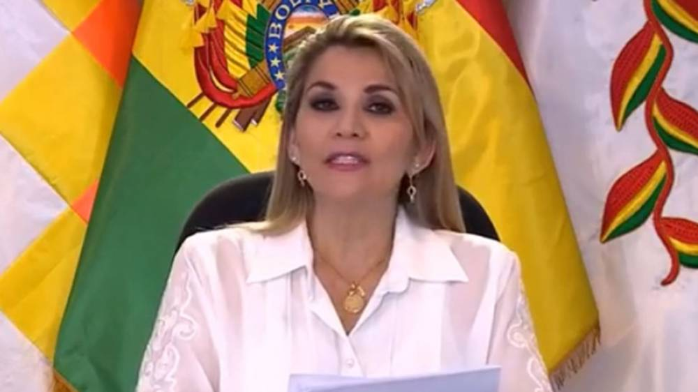 Presidenta Áñez promulga Ley de Diferimiento de Pago de Créditos para beneficio de la población