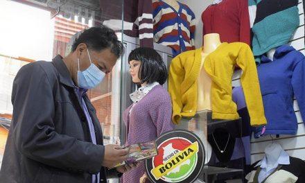 Reactivan Billetera Móvil con saldo de Bs 26 millones para la compra de productos nacionales