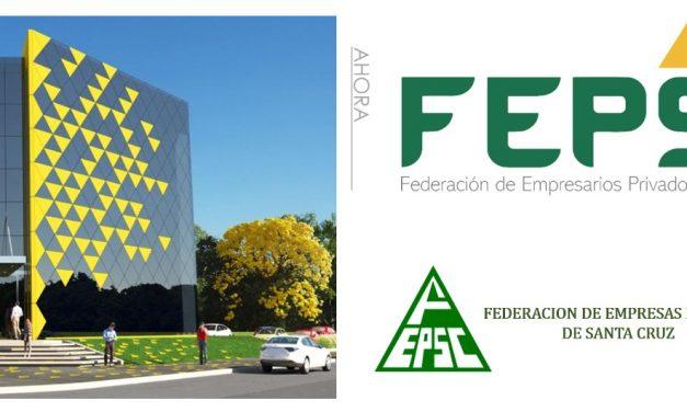 La Federación de Empresarios Privados de Santa Cruz renueva su imagen