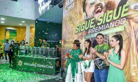 El Banco Mercantil Santa Cruz cerró con éxito su participación en la Expocruz 2021.